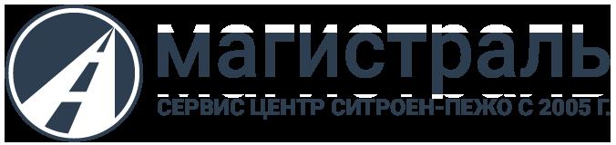 """Автосервис """"Магистраль"""" Retina Logo"""